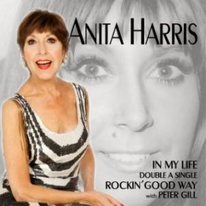 Anita Harris PG CD front cover